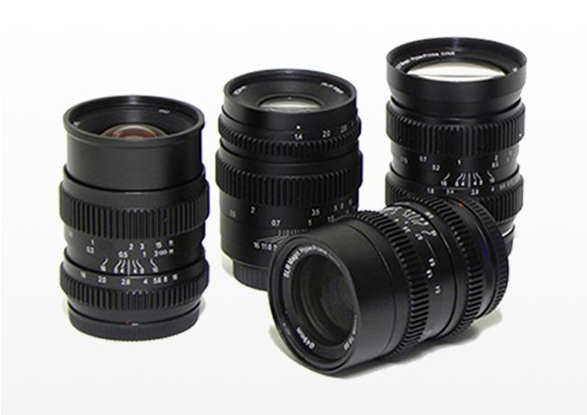 Kiralık SLR Magic Cine Lens Seti (E-mount)